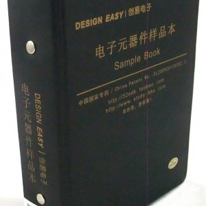 SMD Book R0603