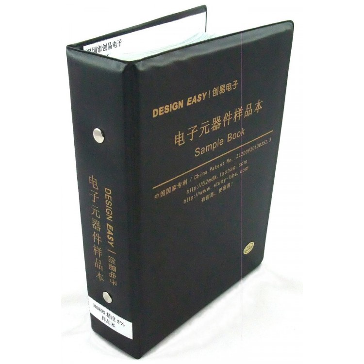 SMD Book R0805