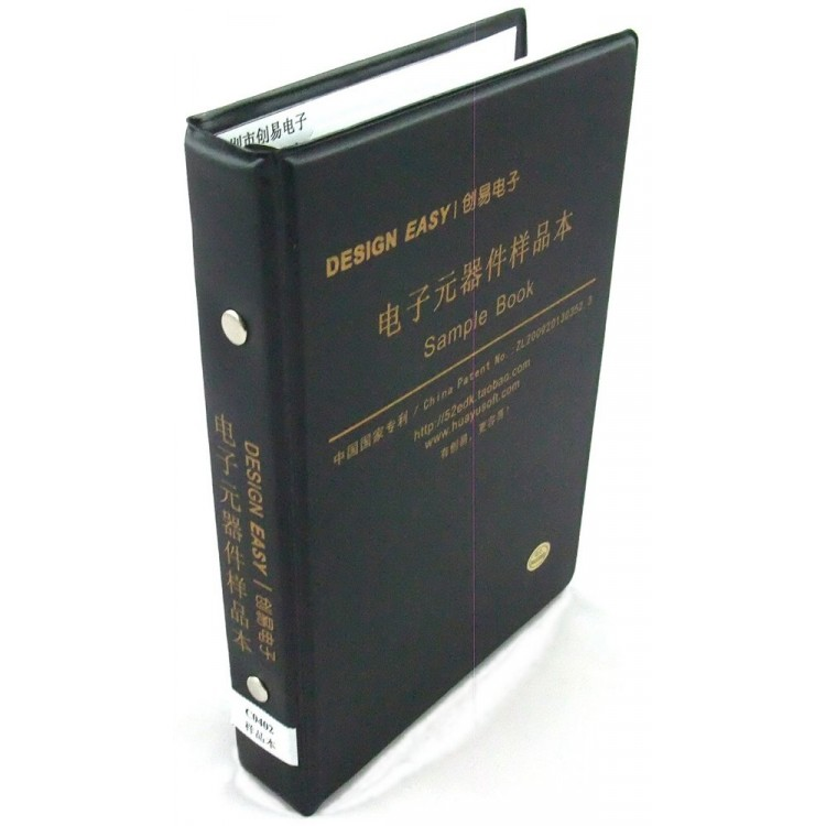 SMD Book C0402