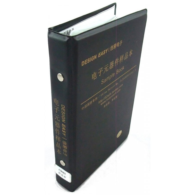 SMD Book C0603