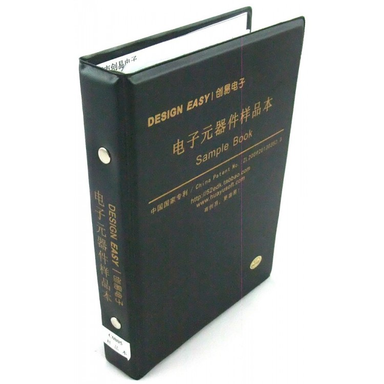 SMD Book C0805